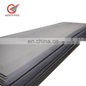 price per kg stainless steel sheet AISI 316