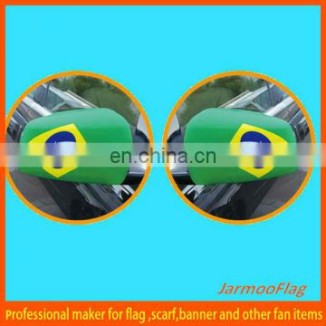 Brazil world cup car mirror cover