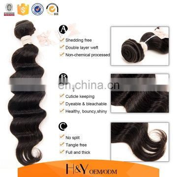 Chocolate Hot hair Natural Color Body Wave Brazilian Virgin Hair Authentic Factory