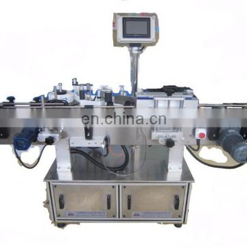 Perfume bottle labeling machine double side adhesive labeling machine