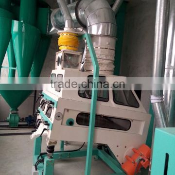 Q235 material destoner for flour mill with the rubber from Austria