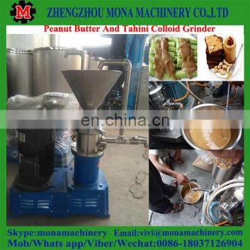 Stainless steel Grinding machine/Colloidal grinder/Colloid mill for pharmaceutical, Bitumen, Peanut,food