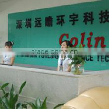 Shenzhen Foresight Science Technology Co., Ltd.