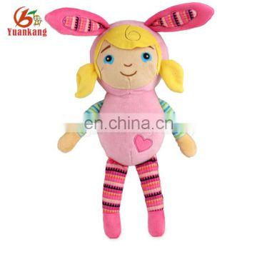 2017 New Custom Made Doll Baby Plush Stuffed Toys Doll for Wholesale