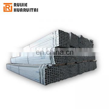 Precision square steel pipe shandong price, rectangular galvanized steel hollow sections