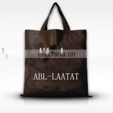 shopping bag non-woven bag