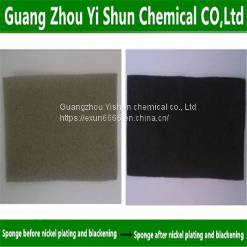 Black nickel special nickel plating agent Electroless nickel plating process