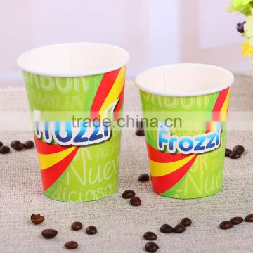 single wall coffee paper cups