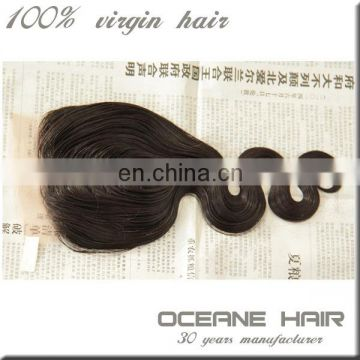 2015 super quality wholesale price no chemical processed virgin hair silk base free part closure