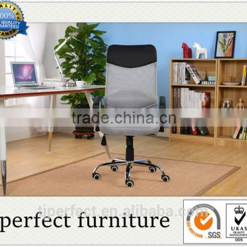 Luxury executive office chair components