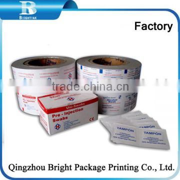 2015 Factory price! Aluminum Foil Wrapping Paper for Medical Alcohol Pad/BZK Wipe, Aluminum foil paper for
