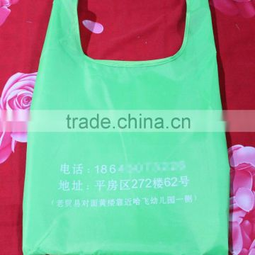 custom nylon drawstring bag/vacuum bag nylon bag food bag/nylon folding chair bag                                                                         Quality Choice