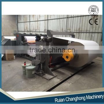 Changhong 4 Color Napkin Paper Flexo Printing Machine