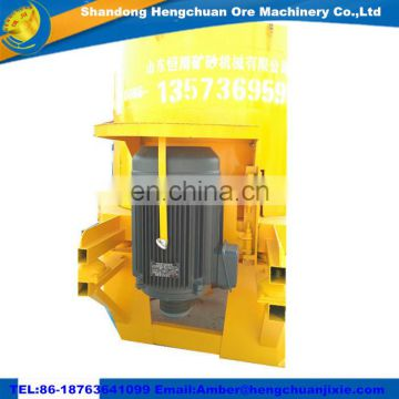 Gold Ore Gravity Separation Machine/Gold Separating Machine Plant For Sale