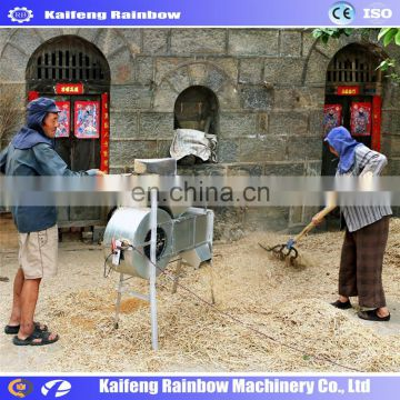 Big Capacity Multifunctional Rice corn grain winnower Cleaning winnowing machine