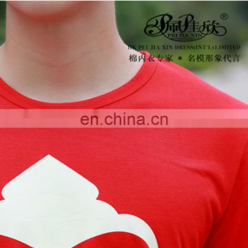 Peijiaxin Fashion Design Casual Style Red Printed T shirt Material Fabric
