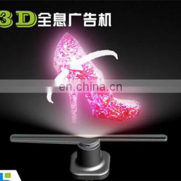 Factory OEM wifi app hologram hypervsn 3d holo fan projector