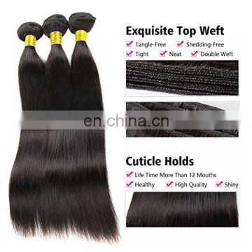High Quality Virgin Wholesale Brazilian Wholesale Hair Bundle wholesale brazilian hair weave bundles