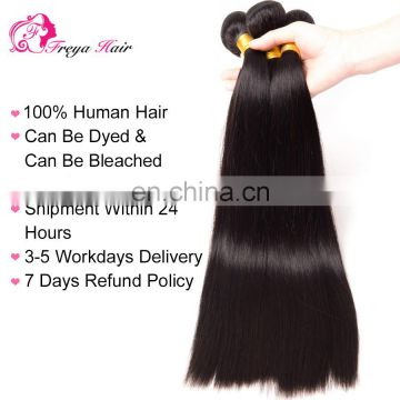 Qingdao Freya hair cheap factory price virgin brazilian straight hair