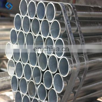201 202 Grade 2 Inch Stainless Steel Pipe