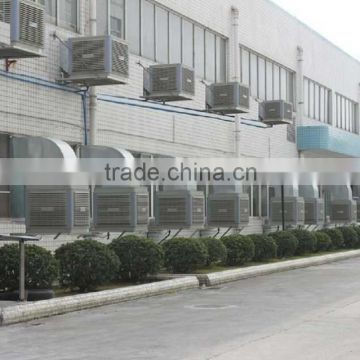 evaporative air cooler manufacturer,roof water air coolers industrial water cooler air conditioner