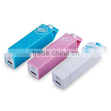 2015 High Quality Portable Power Bank 2600mah milk style power bank For All Kinds Of Mobilephone