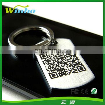 Personalized Two Dimensional Code Key Tag