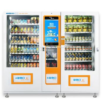 WM22T0 Vending Machine For Sale Bill & Coin Oprated Vending Machine