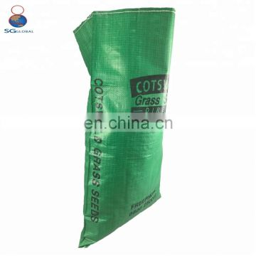 High quality raw material polypropylene bag pp woven