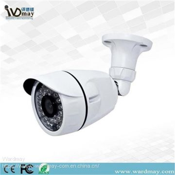2.0megapixel IR Waterproof HD Camera (FH8536H+MIS2003)