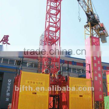High Quality Construction Lift/material lift/Building elevator/outdoor elevator platform/Material hoist for construction/Materia                                                                         Quality Choice