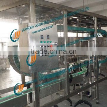 automatic water saving washing machine