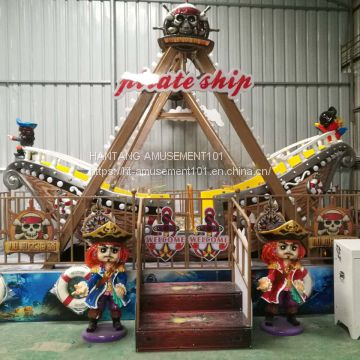 Zhongshan Hantang New amusement rides pirate ship for sale