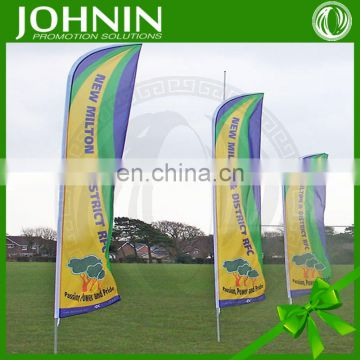 2015 latest custom wind feather flag for outdoor use