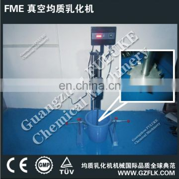 high shear dispersing emulsifier system for cosmetic