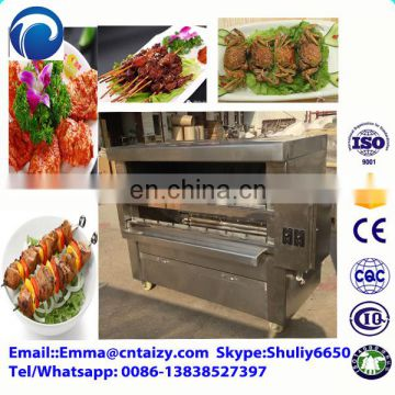 rotating barbecue bbq grill machine meat roasting machine barbecue grill machine without smoke