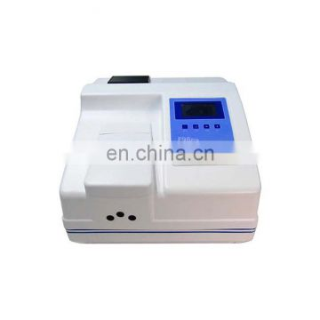 F96PRO high speed fluorescent spectrophotometer