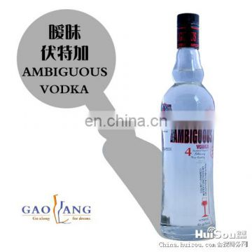 Good vodka drinks liquor factory with ISO FDA QS