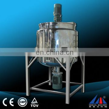FLK newest design multifunction liquid soap making machine