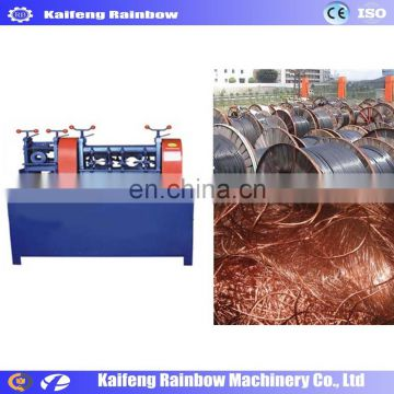 Manufacture Automatic Wire Sheller Machine Cable Striping Machine Wire Peeling Machinery