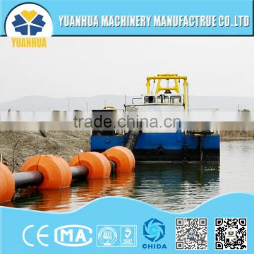 Jet Suction Dredger, sand extracting machine