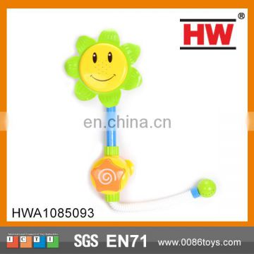 Unique Funny Sunflower Swim Set Water Bath Toy bath toy