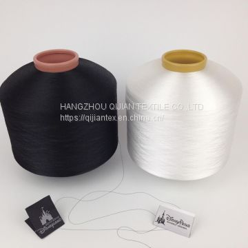 RECYCLED FDY 75D/600TPM For WARP YARN