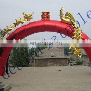 wedding gates