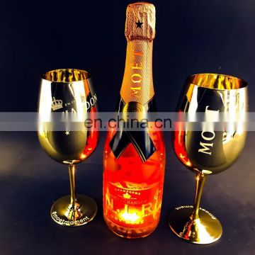 Moet Chandon Rose Pink Champagne Flute Glass Goblet