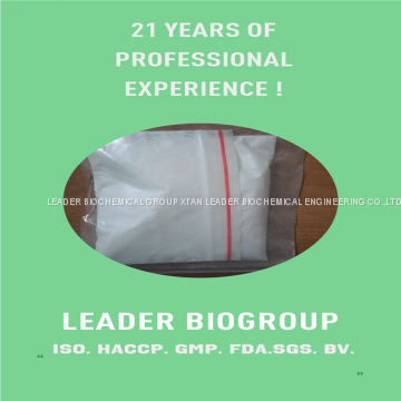 Leading manufacturer Sulfadiazine Sodium 547-32-0   Email: sales@leader-biogroup.com