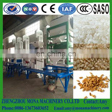 Full automatic complete sets rice mill processing machine/ rice milling machine
