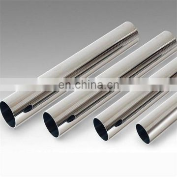 Factory Price decoration stainless steel SS304 pipe 201