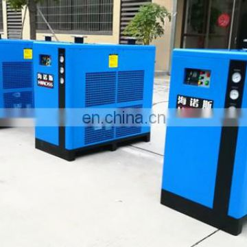 Hiross Long Lifetime Freeze Compressed Air Dryer for Screw Air Compressor