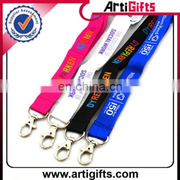 2014 Good quality world cup lanyard